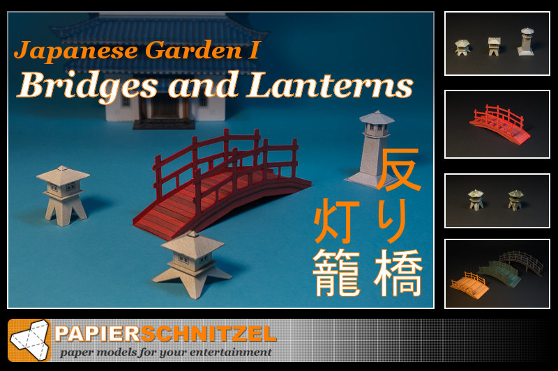 JG1 japanese garden promo picture