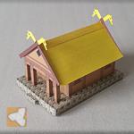 Rohan house thumbnail